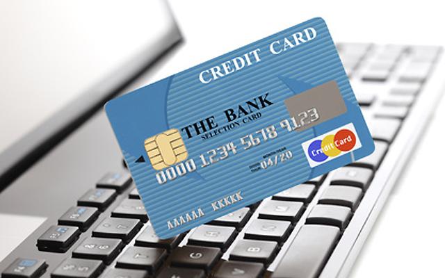 クレジットカードが使えなくなったら困るので事前に準備を忘れずに