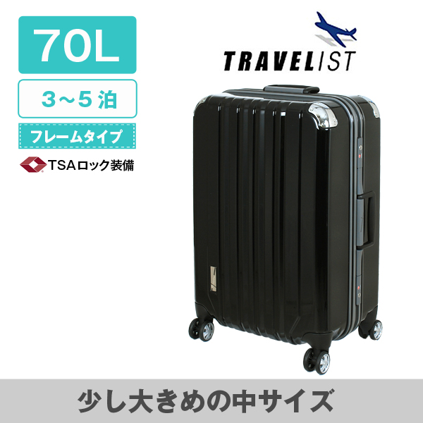 b8369b381f トラベリスト フレームタイプ 中サイズ ブラック – スーツケース ...