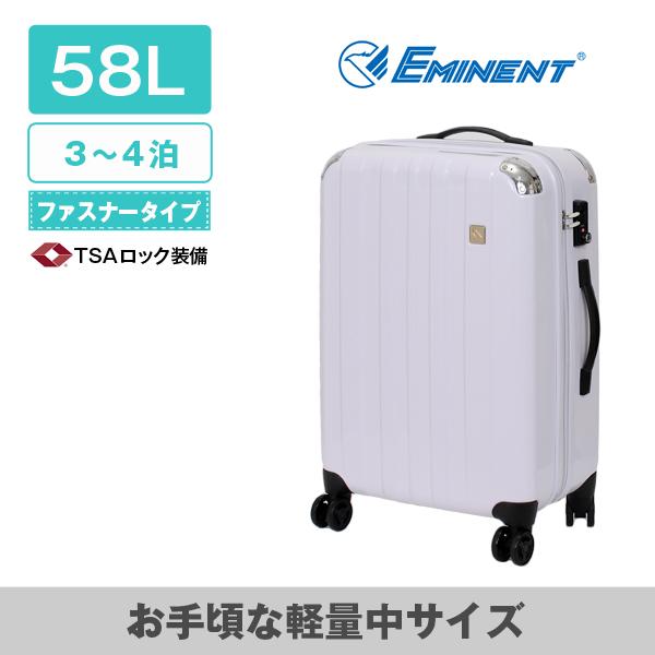 1092ea0ab9 エミネントキャリー ファスナー 中サイズ ホワイト – スーツケース ...