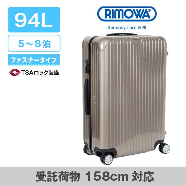 48a81ce526 リモワ サルサ 大サイズ シャンパン – スーツケース レンタルなら首都圏送料無料のアイエルレンタル