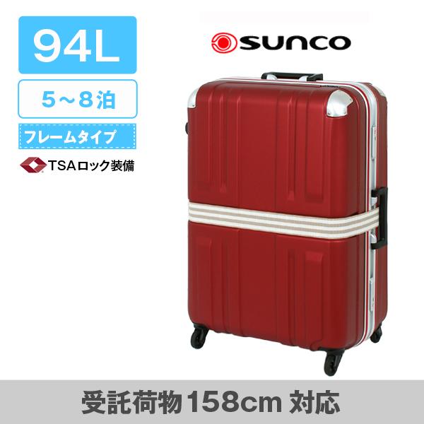 1週間の滞在に必要な丁度いいスーツケース スーパーライトA大サイズ