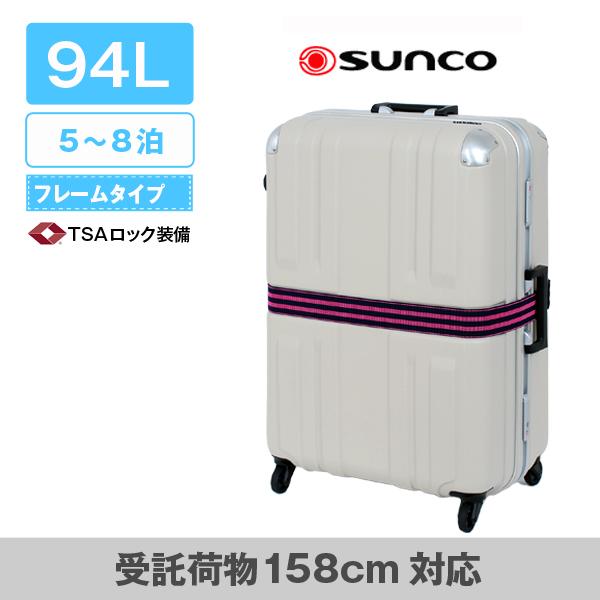 04c26eaea2 スーパーライトA 大サイズ ベージュ (ベルト付き) – スーツケース レンタルなら首都圏送料無料のアイエルレンタル