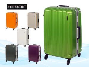 ヒロイック シエスタ スーツケースの内装を外して洗える